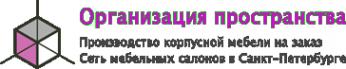 Логотип компании Организация пространства