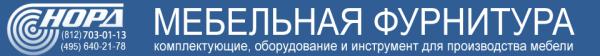 Логотип компании НМТ