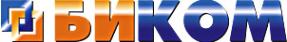 Логотип компании БИКОМ