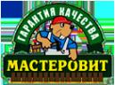 Логотип компании Мастеровит