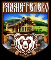 Логотип компании Центр Деревянного Домостроения