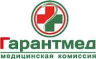 Логотип компании Гарантмед