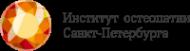 Логотип компании Институт остеопатии Мохова