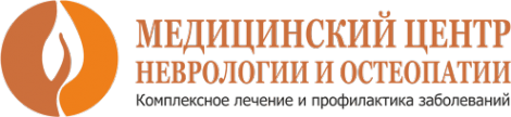 Логотип компании Магия рук