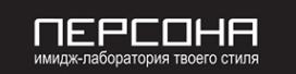 Логотип компании Персона