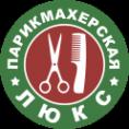 Логотип компании Люкс