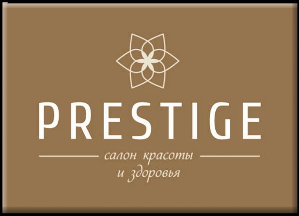 Логотип компании Prestige