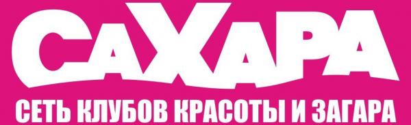 Логотип компании СаХарА
