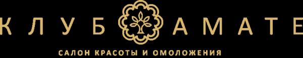 Логотип компании АМАТЕ