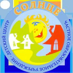 Логотип компании Солнце