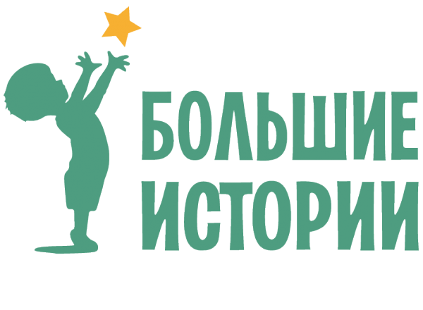 Логотип компании Большие Истории