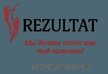 Логотип компании Rezultat