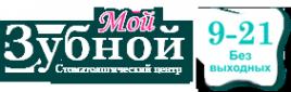 Логотип компании Мой Зубной