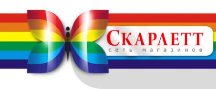 Логотип компании Скарлетт