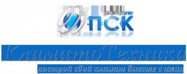 Логотип компании ПрофСтройКлимат