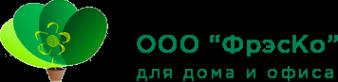 Логотип компании ФрэсКо