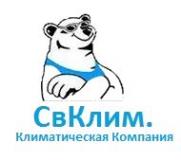 Логотип компании СвКлим