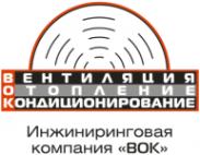 Логотип компании ВОК