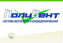 Логотип компании ПолиВент