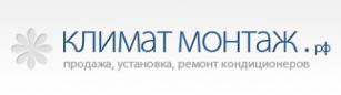 Логотип компании Климатмонтаж