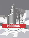 Логотип компании Росснаб