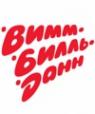 Логотип компании Норматив