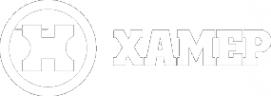 Логотип компании Хамерус