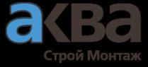 Логотип компании АкваСтройМонтаж