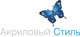 Логотип компании А-Стиль