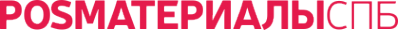 Логотип компании POSМАТЕРИАЛЫСПБ