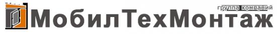 Логотип компании МобилТехМонтаж