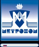 Логотип компании Метроном