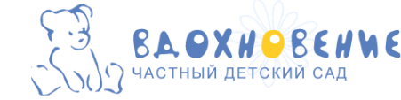 Логотип компании Вдохновение