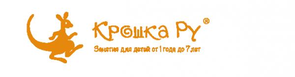 Логотип компании Крошка Ру