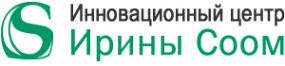 Логотип компании Инновационный центр Ирины Соом