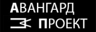 Логотип компании Авангард-Проект