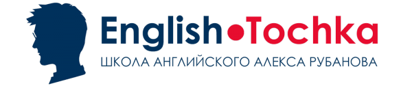 Логотип компании English Tochka