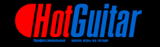 Логотип компании Hot guitar