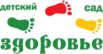 Логотип компании Здоровье