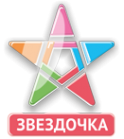 Логотип компании Звёздочка