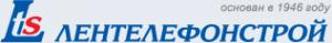 Логотип компании Лентелефонстрой