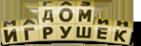 Логотип компании Дом игрушек