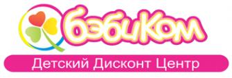 Логотип компании БэбиКом