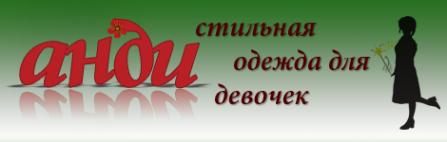 Логотип компании Производственно-торговая компания