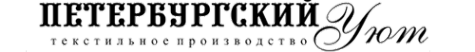 Логотип компании Петербургский Уют