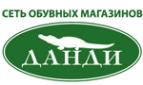 Логотип компании Данди