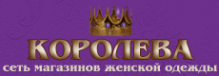 Логотип компании Королева