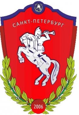 Логотип компании ПожИнтер