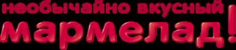 Логотип компании Ассоптторг-Нева