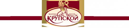 44 в санкт-петербурге кондитерская фабрика имени нк